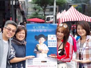 JEEVES TAIPEI執行長李翊菲參與公益捐血活動