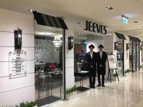 JEEVES TAIPEI 信義新天地A4-4F