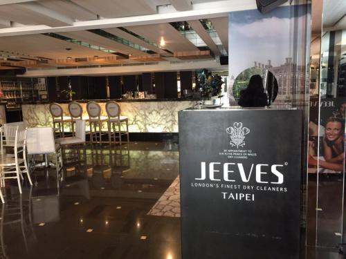 JEEVES TAIPEI 安和旗鑑店